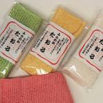 towel_01